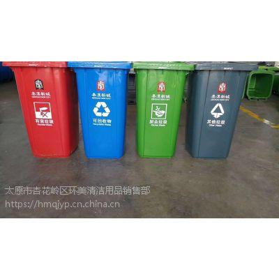 山西分类环卫垃圾桶可回收环卫垃圾桶不可回收垃圾桶厂家直销