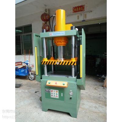 中小型油压机床厂家,东莞油压机