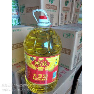常年批发和团购供应哈尔滨 豆油和鸿鹤豆油
