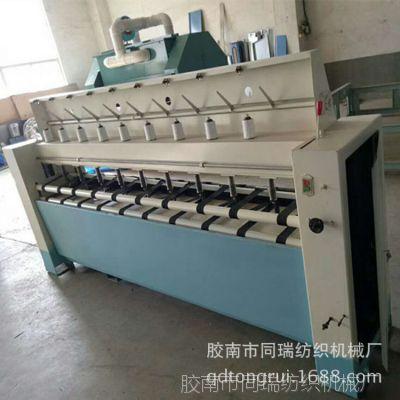 青岛同瑞缝被机 电脑绗缝机做被褥机器 引被机厂家直销