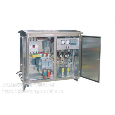 金华JP系列综合配电箱(变压器补偿柜) 金华配电箱 金华配电柜 生产厂家