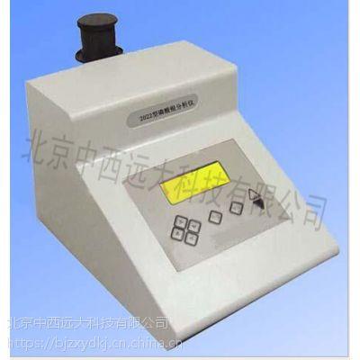 中西(LQS现货)磷酸根分析仪(0-100mg ) 型号:BH29-HD-2022库号:M10060