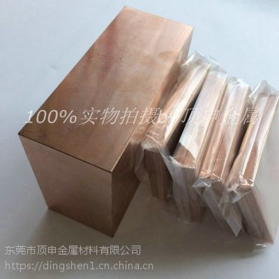 CUW90钨铜复合电极9mm钨铜板