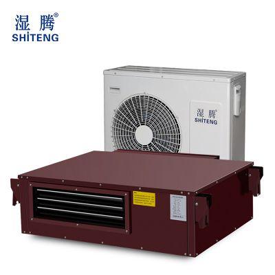 湿腾吊装式HST-J30酒窖空调/酒窖恒温恒湿机