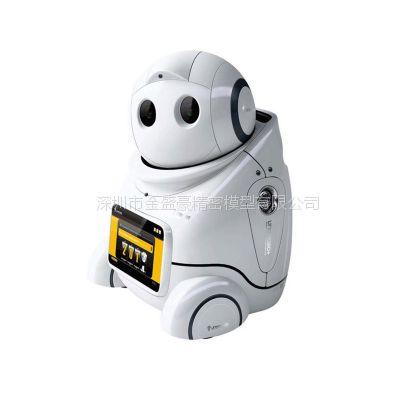 东莞手板模型厂家定制机器人手板3天可交货