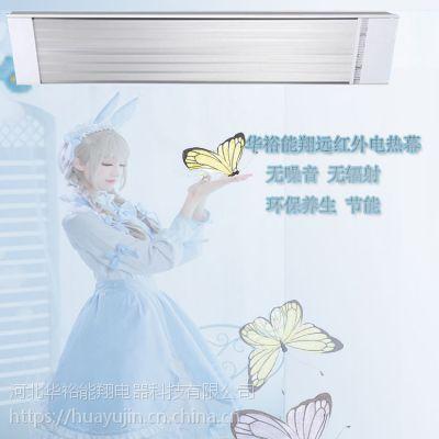 厂家直销各型号功率的电热幕