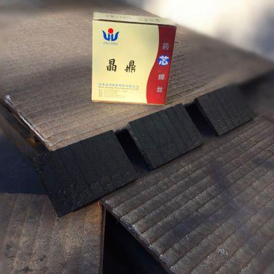 供应晶鼎YZ铸造碳化钨气焊条