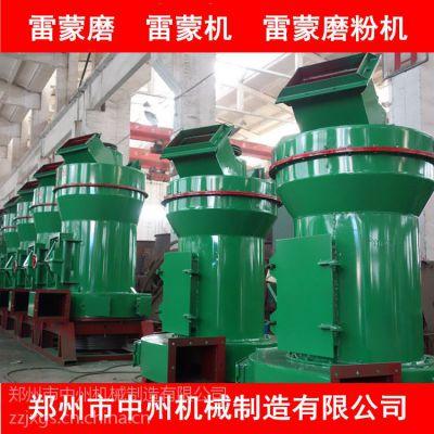 高效微粉磨 高压超细雷蒙机 中州磨粉设备