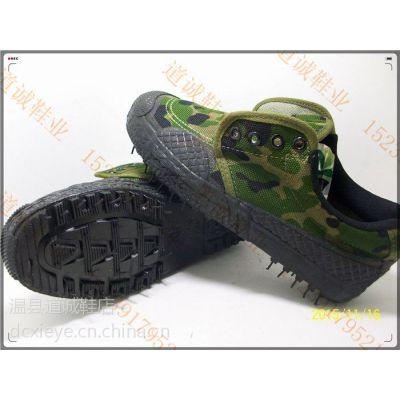 冬季便宜的解放西批发厂家黄鞋