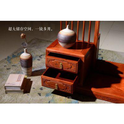 现代中式穿衣镜试衣镜实木落地镜红木全身镜带衣帽架厂家直销特价
