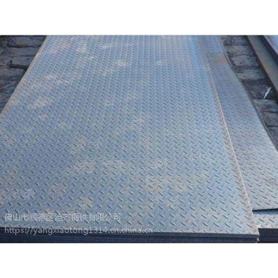 大量现货供应 鞍钢H-Q235B热轧花纹板 2.5mm-9.75mm规格齐全 欢迎来电洽谈
