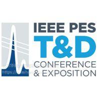 2018年美国输配电设备技术展(IEEE2018)