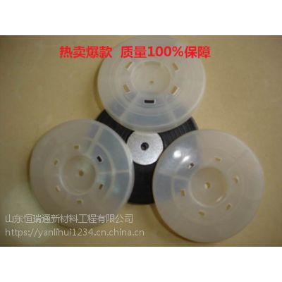 耀华PE热熔垫片 深圳防水板热熔垫片
