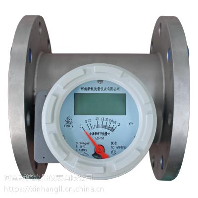 供应abb金属转子流量计 双指示转子流量计厂家