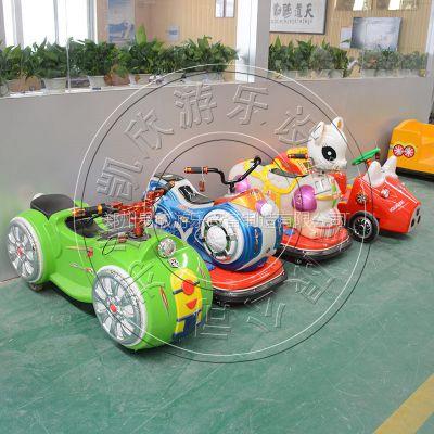 广场摆摊儿童生意碰碰车室外玩具游乐设备小型新款电瓶车户外