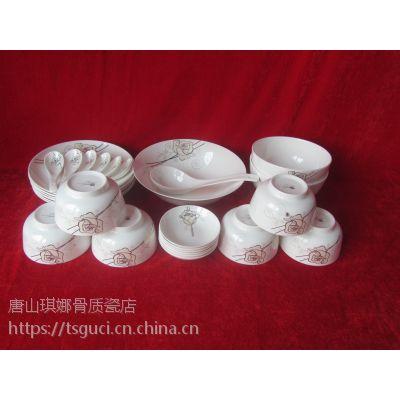 6碗6勺6盘2六面1汤碗1大汤勺6碟28头优质骨质瓷