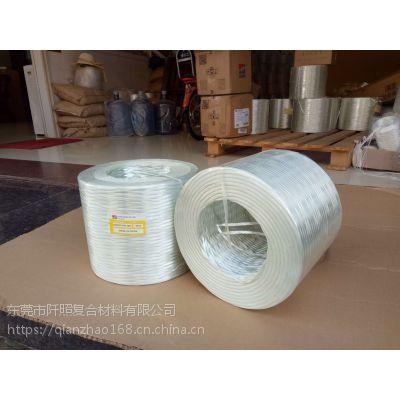 广东缠绕玻璃纤维纱 巨石2400tex386T 缠绕用直接无捻粗纱