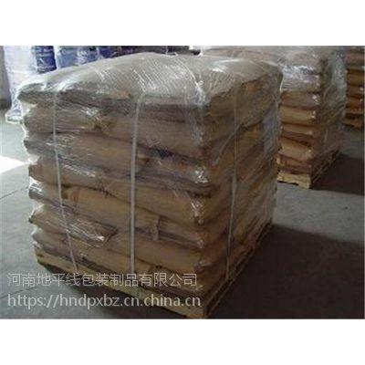 塑料编织袋再生|宁陵县塑料编织袋|地平线包装