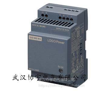 6EP1321-1LD00电源 PSU100D 西门子SITOP电源 武汉代理