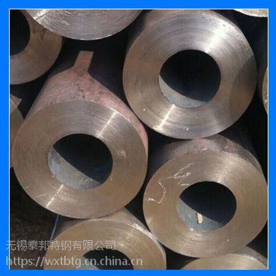 现货供应【衡阳华菱】锅炉厂专用15crmoG合金钢管 大口径无缝管 矩形管
