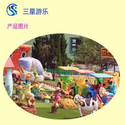 欢乐农场公园游乐设备儿童乐园游乐场设施