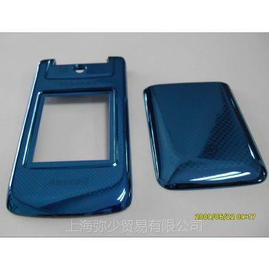 供应日本清水UV紫外线光固化超低温电泳漆涂料