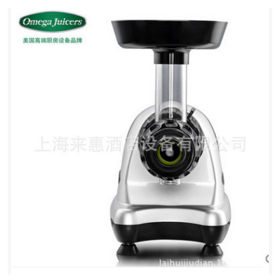 Omega Juicers欧美爵士 J8227HDS-C多功能榨汁机低速原汁机家用