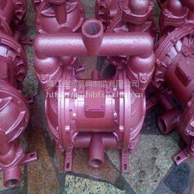 QBY3-40 铸铁气动隔膜泵 内衬铁氟龙膜片 污泥涂料气动双隔
