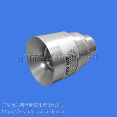供应吉鑫空气增强器,气流放大器,气动抽烟器