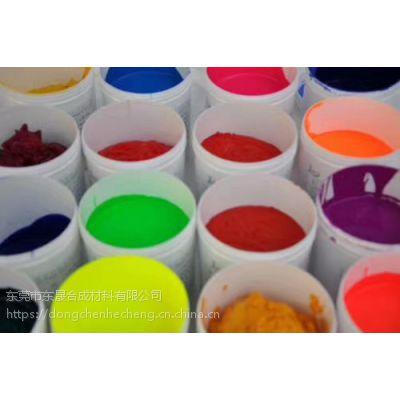 硅胶色母,色膏,色浆,代客调色