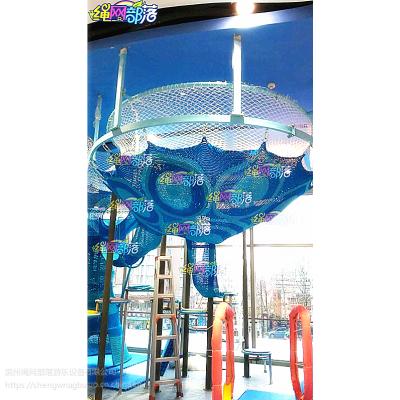 艺术绳网部落蜘蛛网彩虹树