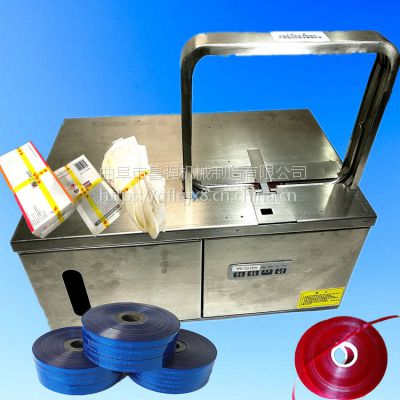 打包机 纸盒自动打捆机 印刷厂捆绑机设备 效率快省人工