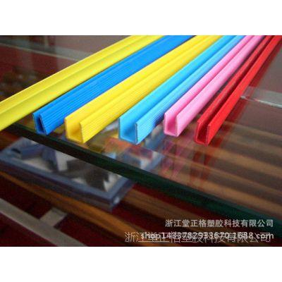 KT板边条 PVC封边条 PVC挤出型材 塑料型材