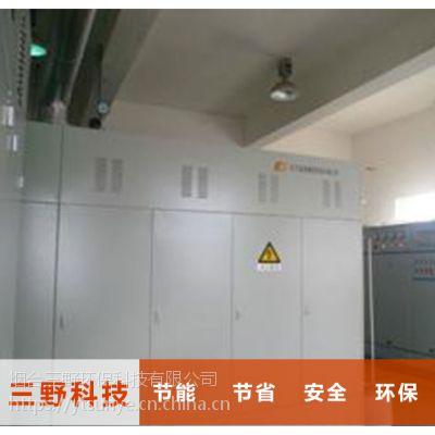 采暖10kw储能电热锅炉水温恒定 可连续使用