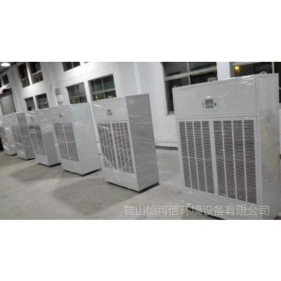北京博物馆空调 北京恒温恒湿空调品牌