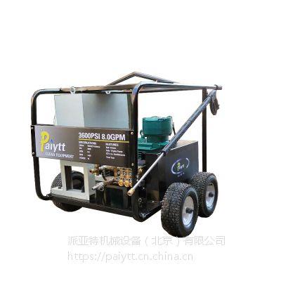 派亚特工业高压清洗机Pyt2815E