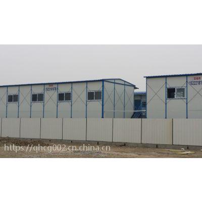北京厂家供应活动房丰台钢结构彩钢板房
