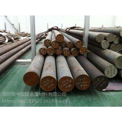 优质G20CrNiMo圆钢G20CrNiMo国产/进口轴承钢【机械性能】