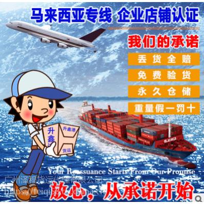 从国内寄家具日用品电器货到新加坡可以么?国际快递空运