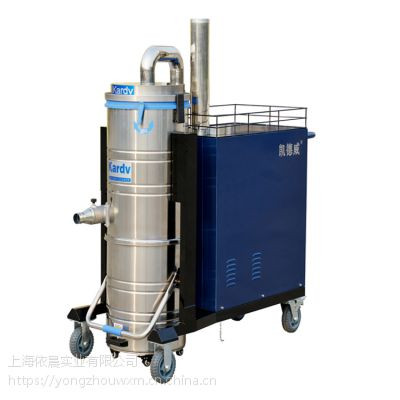 厂家直销电瓶工业吸尘器,凯德威大功率工业吸尘器DL-5510