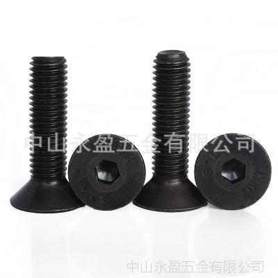 高强度10.9级沉头内六角螺丝 黑色平头内六角螺栓 可镀珞镀金M4