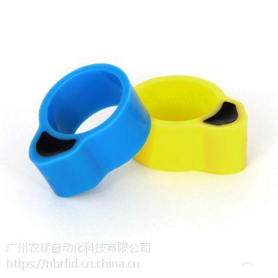 电子脚环 RFID电子脚环 RFID鸡脚环 家禽鸡脚环 HITAG S256芯片