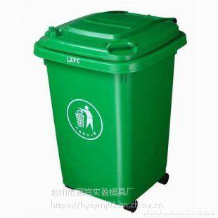 加工塑料模具 塑料垃圾桶模具专业开模