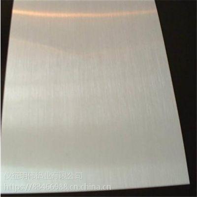 镀铝板|铝板|仪征明伟铝业(在线咨询)