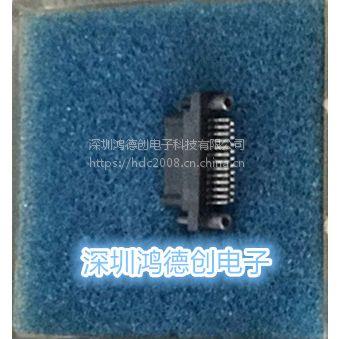 STL025M6TYCO/CII泰科高温连接器 现货热卖中