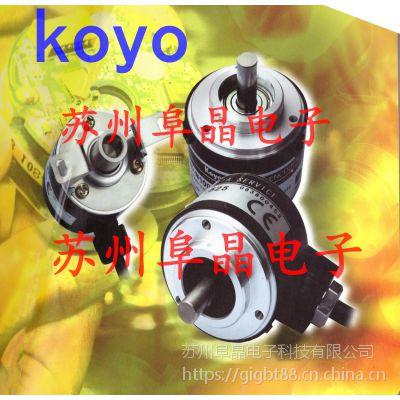原装TRD-2T1024BF Koyo编码器 TRD-2T1200BF