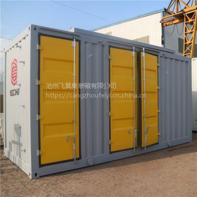 飞翼专业加工定制6米非标设备特种箱 移动运输设备集装箱房