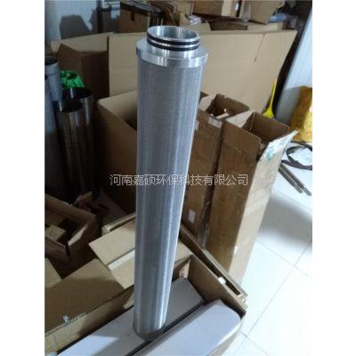 CCH153FC1电厂钢厂耐高温滤芯 嘉硕环保液压厂家力荐