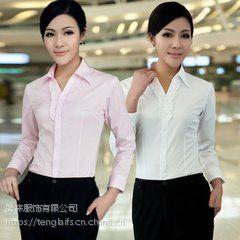 广州肥仔衬衣定做,瘦子衬衣量体量身定做,量体量身专业定制厂家腾来服饰