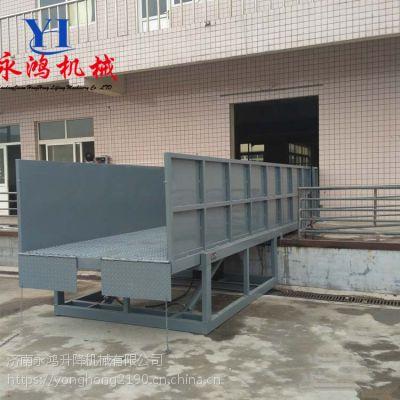 鞍山2层3层装卸猪升降台 永鸿固定式登车桥